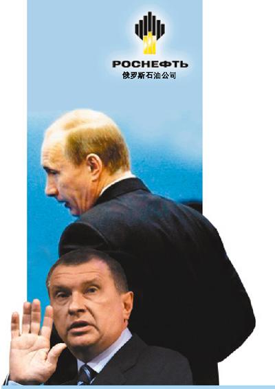 谢钦专职掌舵俄罗斯石油公司