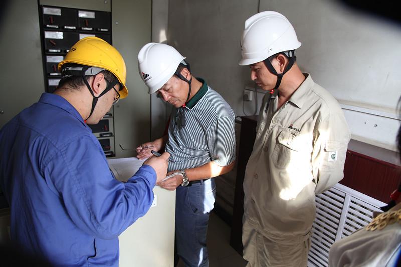 【国家电力投资集团关于开展安全生产专项整顿工作实施方案】
