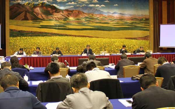 """能源发展""""十三五""""规划衔接座谈会在甘肃省兰州市召开"""