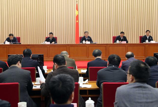 12月13日,全国改善农村人居环境电视电话会议在北京召开。国务院副总理汪洋出席会议并讲话。新华社记者 刘卫兵 摄
