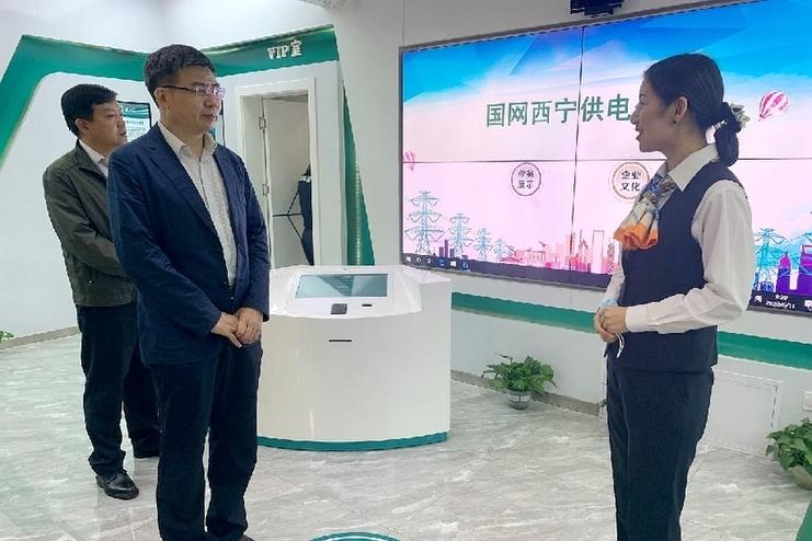 西北能源监管局赴青海开展调研工作